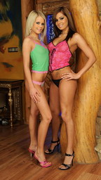 Hot lesbian teen babes are dildoing in the bedroom